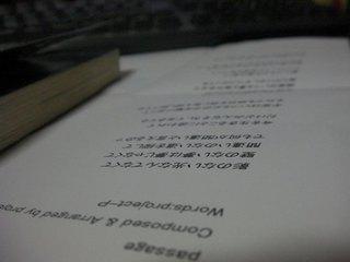 SANY0112.JPG