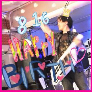 birthday_from_m.jpg